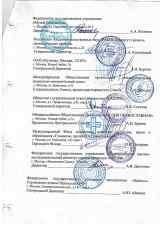 Российская-единая-биржевая-система_Page25