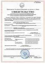Российская-единая-биржевая-система_Page27