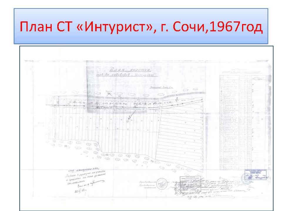 часть-2_Page12