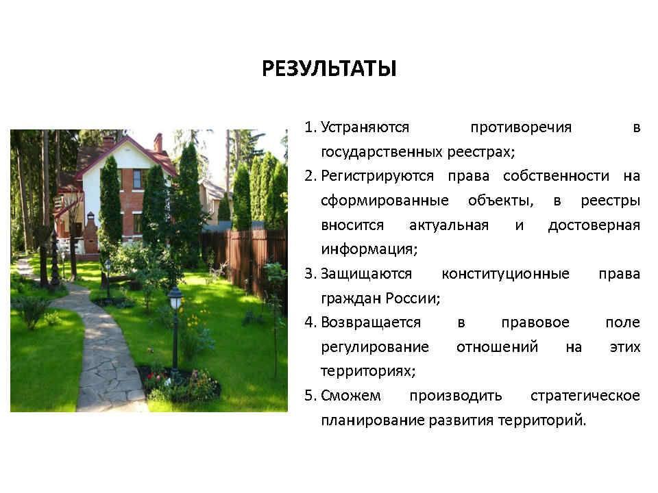 часть-2_Page22