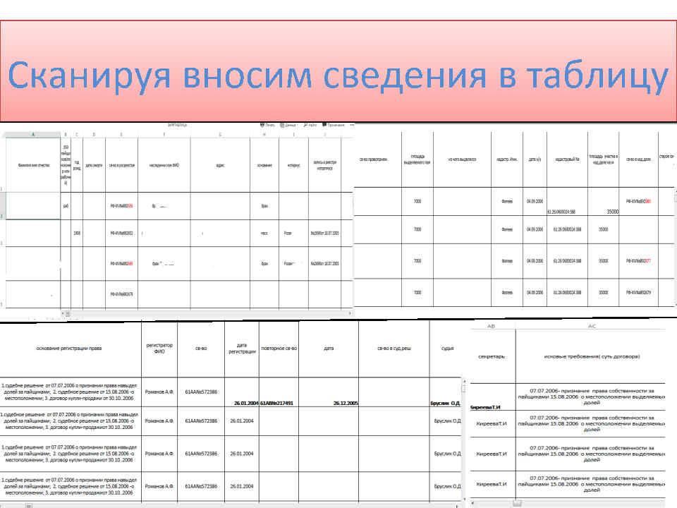 часть-3_Page14