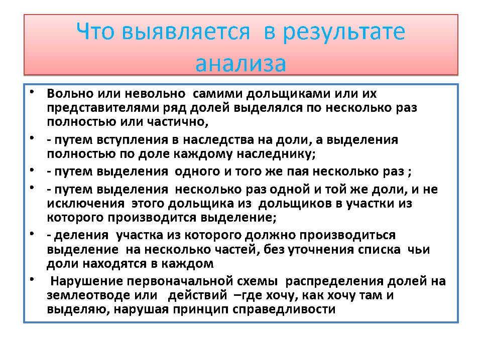 часть-3_Page17