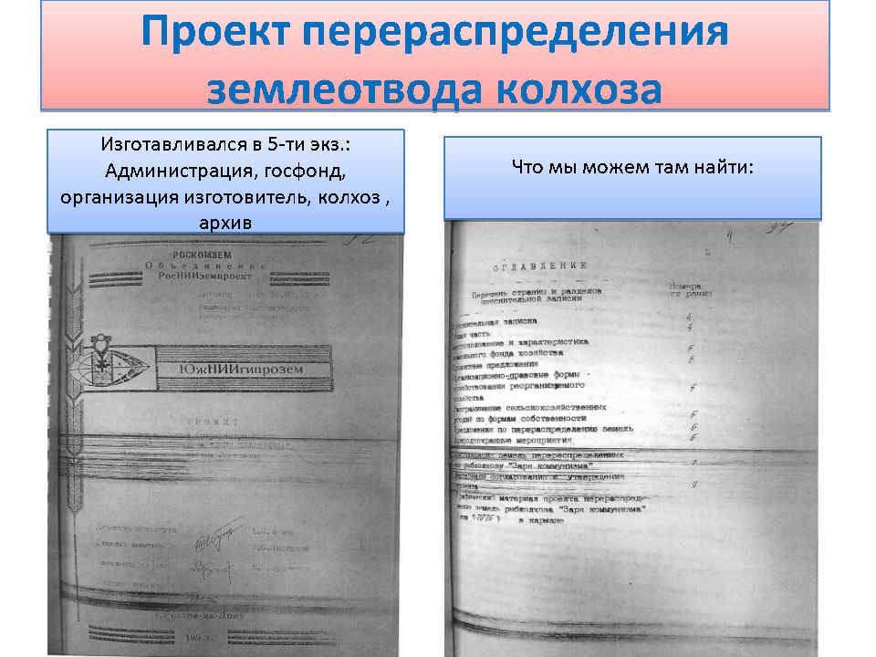 часть-3_Page7