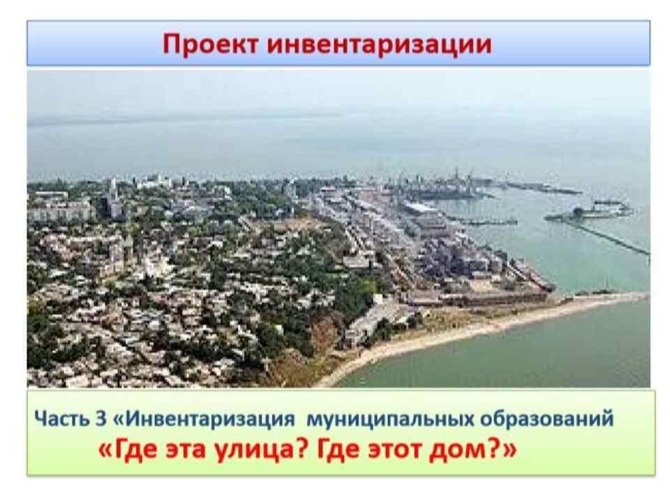 любимый-город_Page13