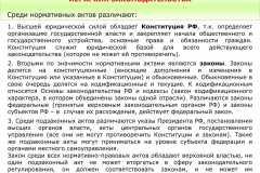 Почему-все-садоводы-России-против_003