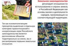 Почему-все-садоводы-России-против_018