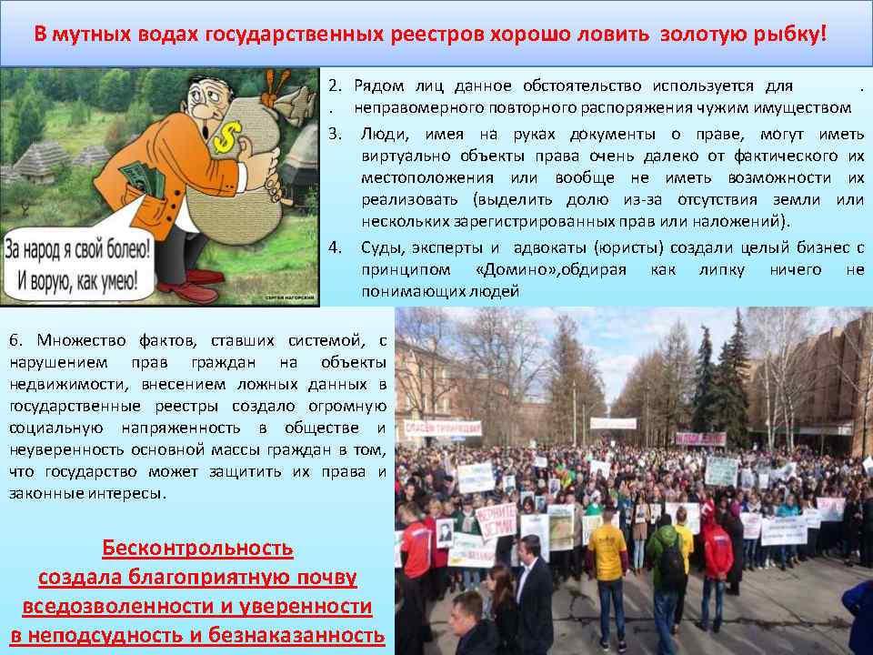 3-Презентация-для-Лидеров-России-короткая_Page16