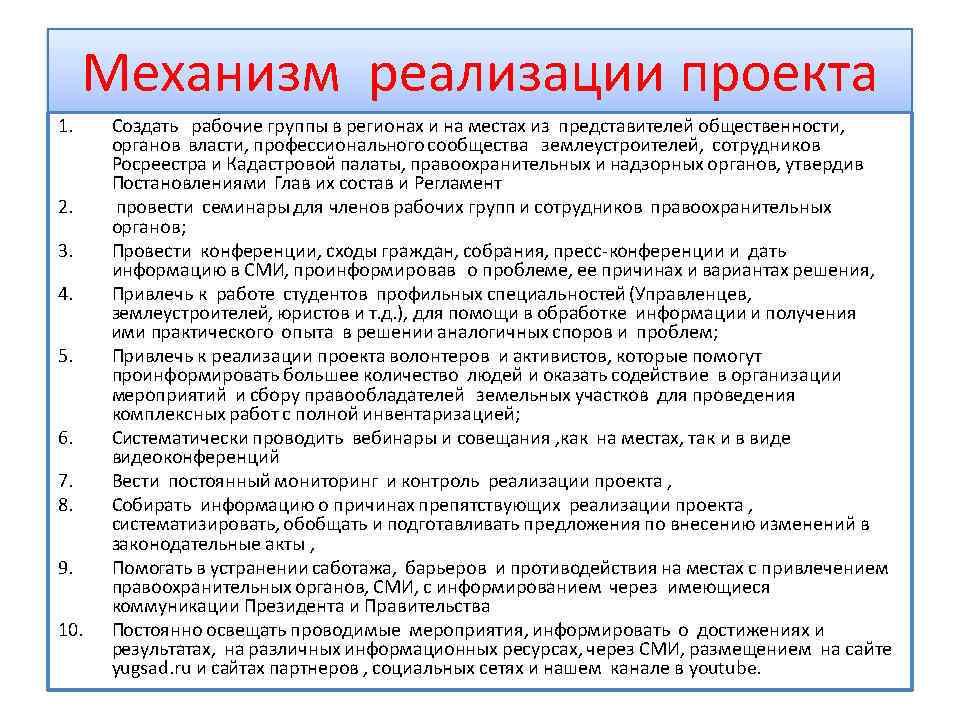 3-Презентация-для-Лидеров-России-короткая_Page18