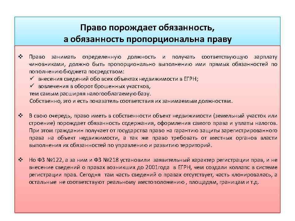 3-Презентация-для-Лидеров-России-короткая_Page19