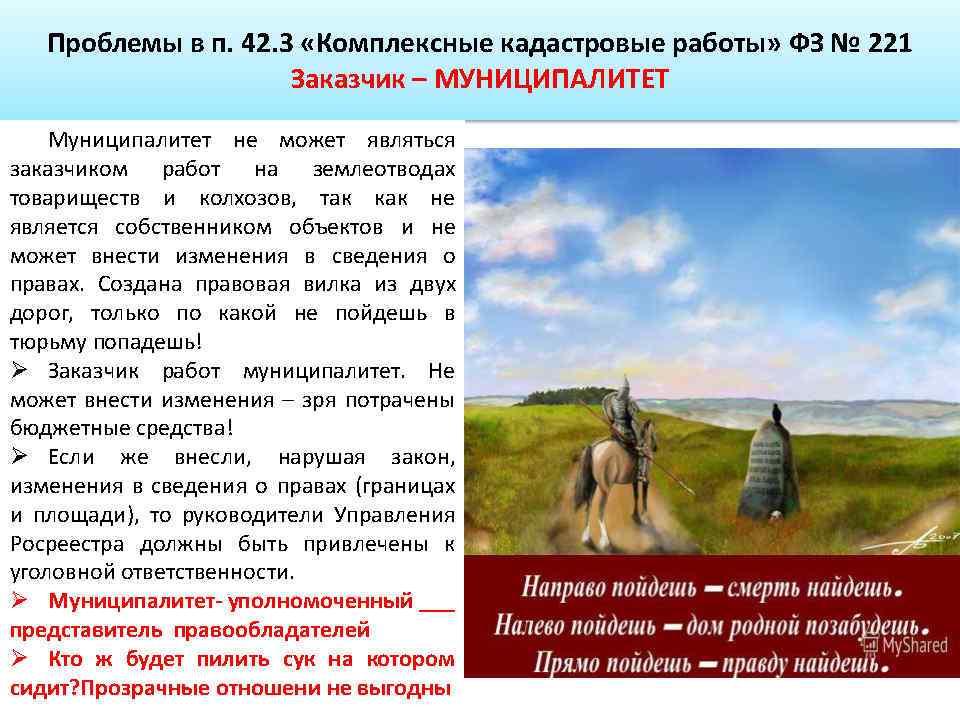 3-Презентация-для-Лидеров-России-короткая_Page20