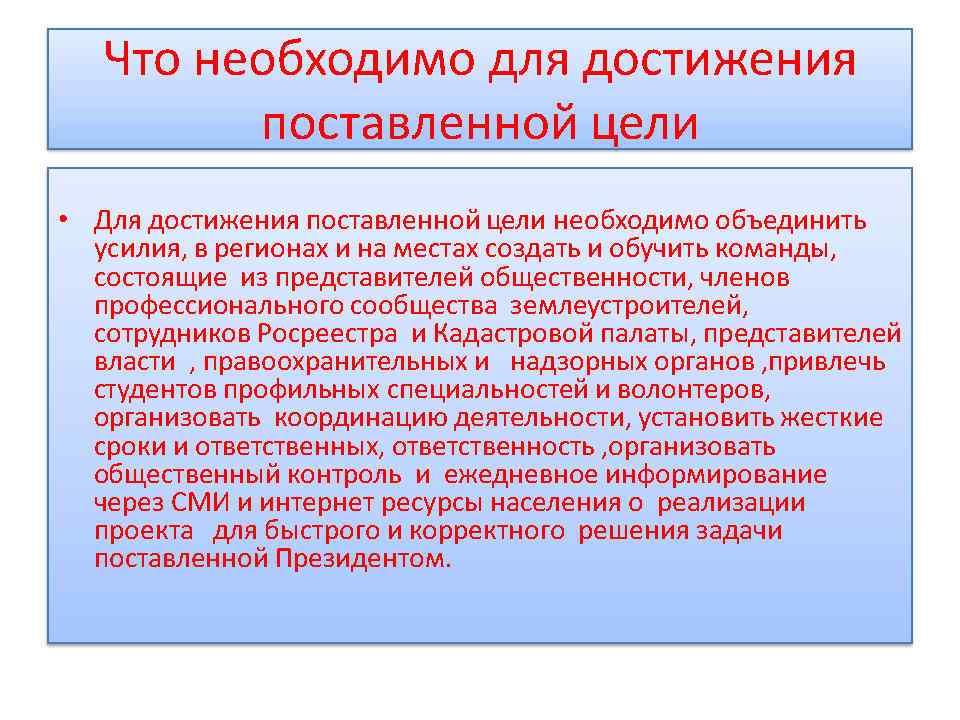 3-Презентация-для-Лидеров-России-короткая_Page23