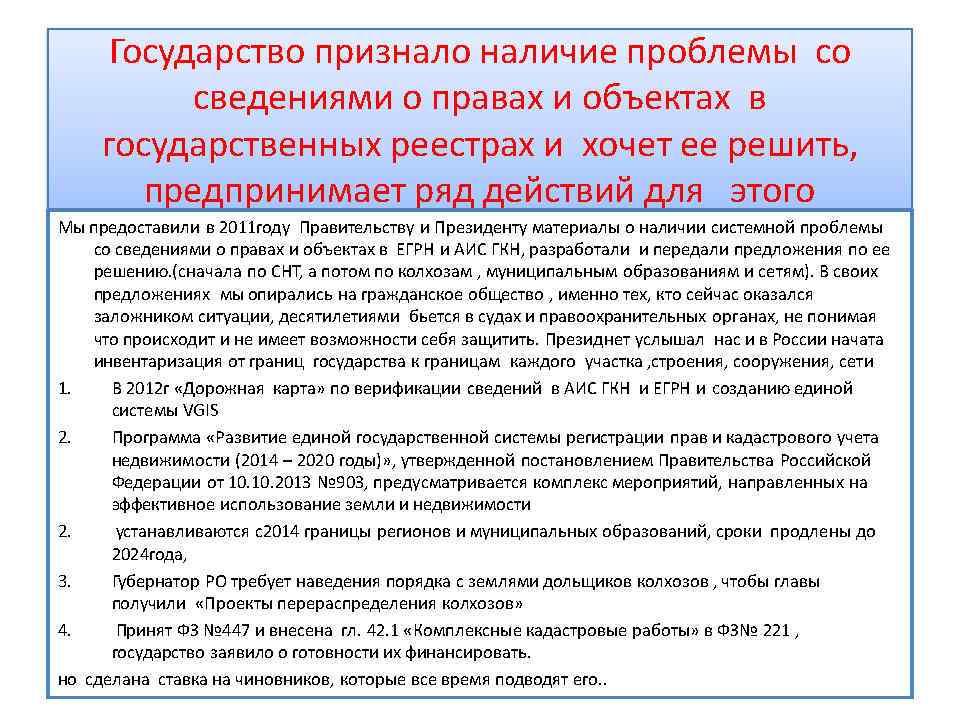 3-Презентация-для-Лидеров-России-короткая_Page9