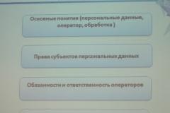 ркн-2IMG_7940