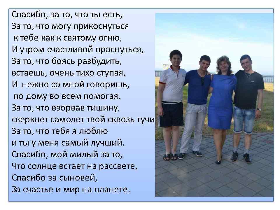 Проект-Я-СЛУЖУ-РОССИИ_Page16