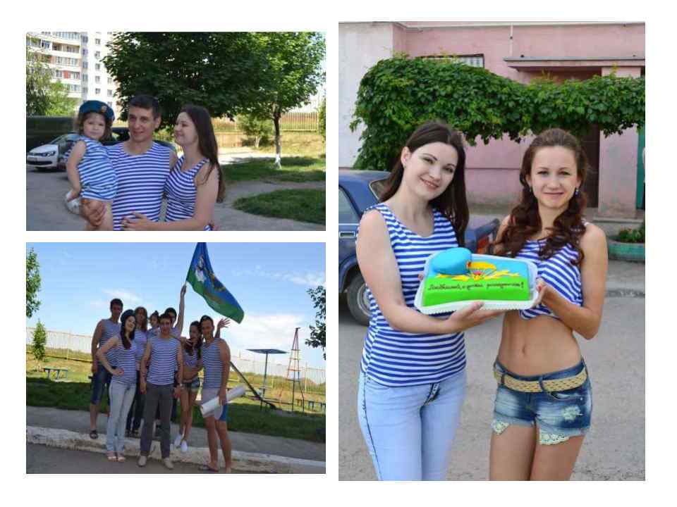 Проект-Я-СЛУЖУ-РОССИИ_Page17