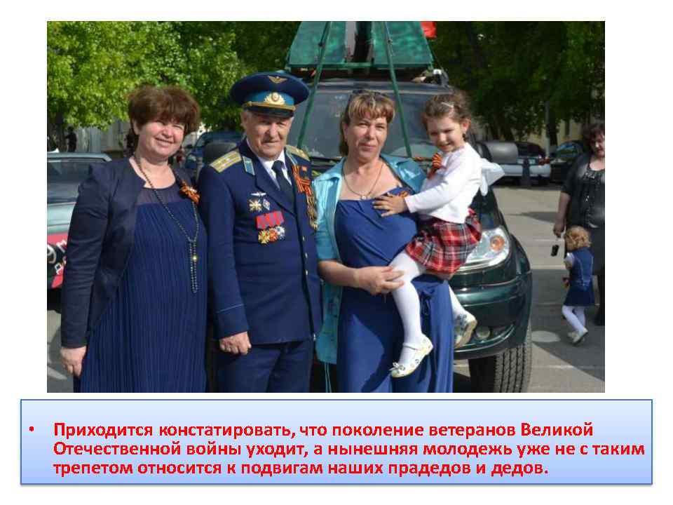 Проект-Я-СЛУЖУ-РОССИИ_Page20