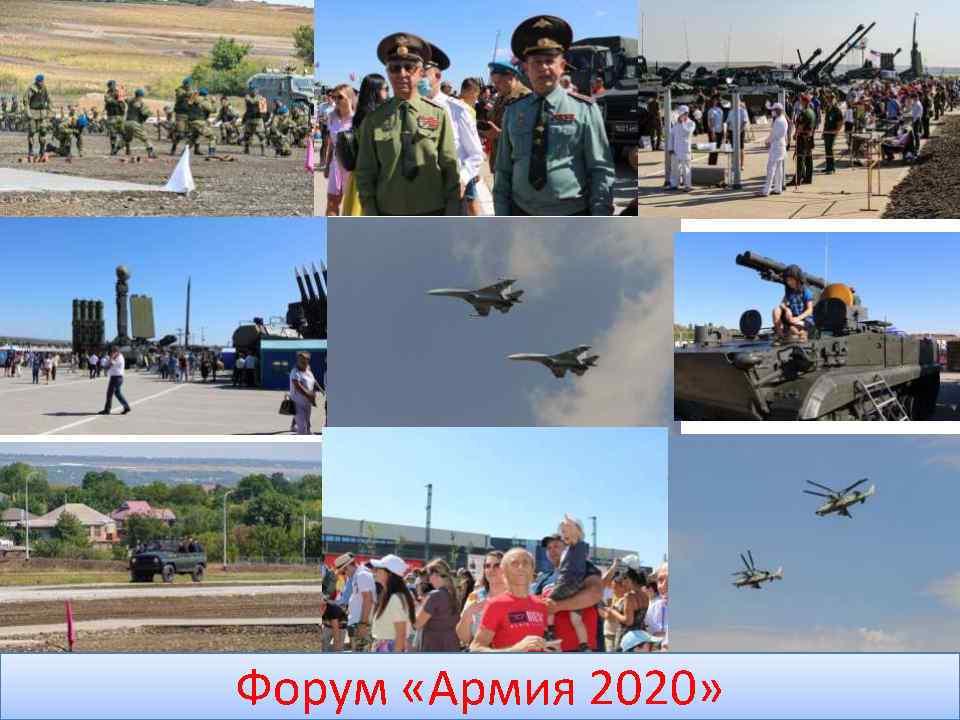 Проект-Я-СЛУЖУ-РОССИИ_Page8