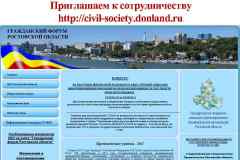 презентация-для-СОНКО_Page20
